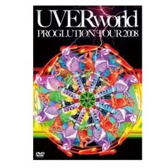 PROGLUTION TOUR 2008(初回生産限定盤) [DVD] 中古 良品