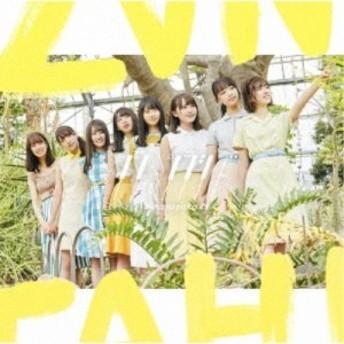 日向坂46/ドレミソラシド 【CD+Blu-ray】