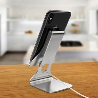 スマホスタンド ホルダー 角度調整可能 形態電話卓上スタンド 充電スタンド アイフォンデスク置き台 簡単 便利 新作