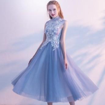 発表會 大人ドレス 演奏會 チャイナ風 チュールドレス 大きいサイズ 刺繍 レース お呼ばれ 結婚式 二次會 韓國 パーティード