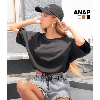 【セール開催中】ANAP(アナップ)ドローストリングバックオープントップス