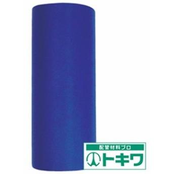 カーボーイ カラープラポールソフトカバー ブルー CP55 ( 7566948 )