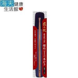 【海夫健康生活館】日本GB綠鐘 匠之技 高級竹製附袋耳拔(G-2154)(雙包裝)