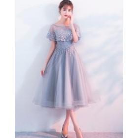 結婚式 お呼ばれドレス 結婚式ドレス パーティードレス 結婚式 二次會 ワンピース 結婚式 ワンピースワンピースドレス 結婚式