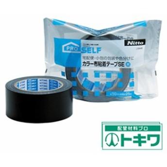 ニトムズ カラー布粘着テープSE黒 J5446 ( 7930283 )