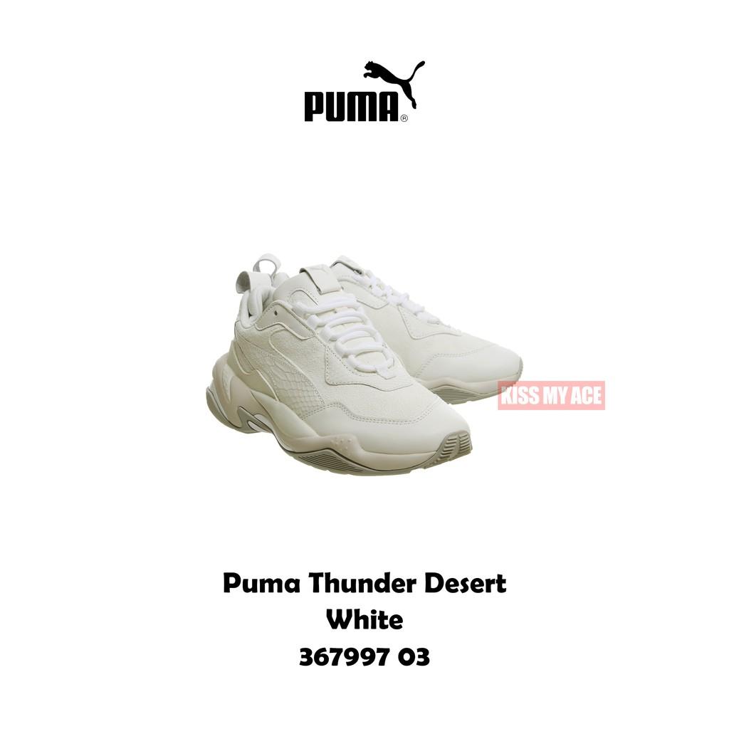 Puma Thunder Desert 米白 麂皮 蛇紋 厚底 增高 老爹鞋 女碼 36799703