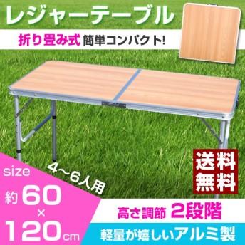 【全商品送料無料】折り畳み式アウトドアテーブル1812-2 [ PC1812-2W ] - SIS #折りたたみテーブル・イス アウトドアテーブル イベント