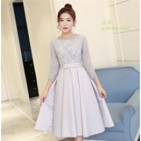 パーティードレス ロングドレス 結婚式 ドレス ウエディングドレス 袖あり ドレス フォーマルドレス ワンピース ミモレドレス お呼ばれ