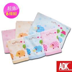 綿羊花朵印花童巾(6條組)