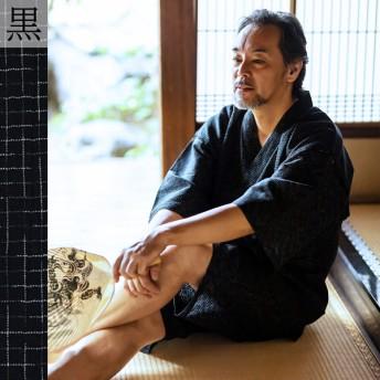 浴衣 - KIMONOMACHI 甚平 敬老の日 還暦 父の日 ギフト プレゼント「楊柳 綿麻甚平 全3色 S・M・L・LL 4サイズ」