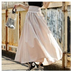 Re: EDIT たっぷりとしたボリューム感を軽やかに纏って ウエストシャーリングロングフレアスカート ボトムス/スカート/ロング・マキシ丈(76cm~) グリーン M レディース 5,000円(税抜)以上購入で送料無料 フレアスカート 夏 レディースファッション アパレル 通販 大きいサイズ コーデ 安い おしゃれ お洒落 20代 30代 40代 50代 女性 スカート