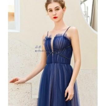 吊りドレス バックレス ビスチェ 高品質 披露宴 大きいサイズ ノースリーブ 20代30代40代 フリル 結婚式 ロング丈 セクシー ナイトドレス
