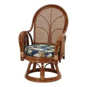 籐 回転座椅子 チェア クッション付 ラタン製 籐家具 座面高38cm ネイビー花柄