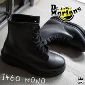 ドクターマーチン Dr.Martens 送料無料 メンズ レディース レースアップブーツ 1460 MONO 14353001 ブラック evid