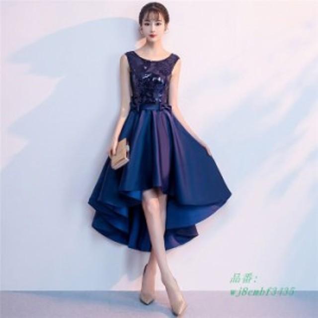 パーティードレス パーティドレス 結婚式 ドレス お呼ばれドレス ウェディングドレス 二次会 忘年会 Aライン ドレス 大きいサイズ 224 ド