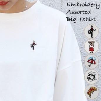 Classical Elf 刺繍アソートBIG Tシャツ 五分袖