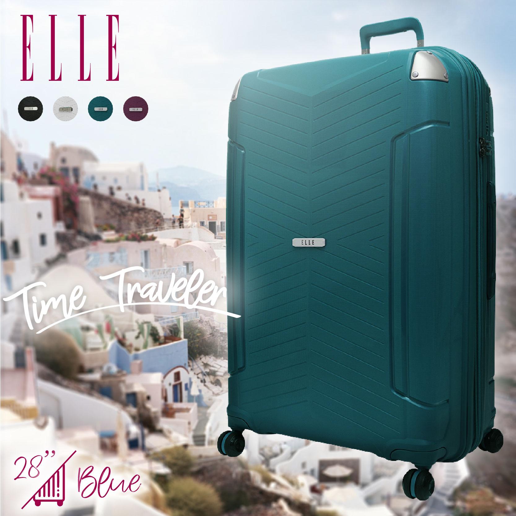 出國靠這卡 ELLE Time Traveler 孔雀藍 出國 行李箱 28吋 極輕防刮PP材質 蜜月 畢旅 假期