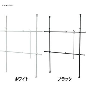 天井つっぱり式 ハンガーラック HR-T1727 全2色