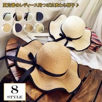 ハット 帽子 女優帽 日よけ帽子 麥わら キャップ UV対策 つば広帽 レディース カンカン帽子 つば広ハット リボン付き 紫外