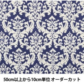 【数量5から】 生地 『マンセルコレクション 綿麻シーチング ダマスク柄 ネイビー YUZ-739-2』