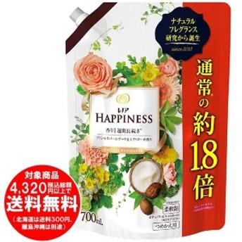 レノアハピネス 柔軟剤 ナチュラルフレグランス プリンセスパールブーケ&シアバターの香り 詰め替え 特大 700mL [f]