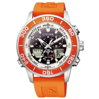 シチズン腕時計エコ・ドライブ プロマスター MARINEシリーズ ヨットタイマー黒JR4061-18E