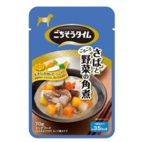 ごちそうタイム さばとごろごろ野菜の角煮 パウチ 70g