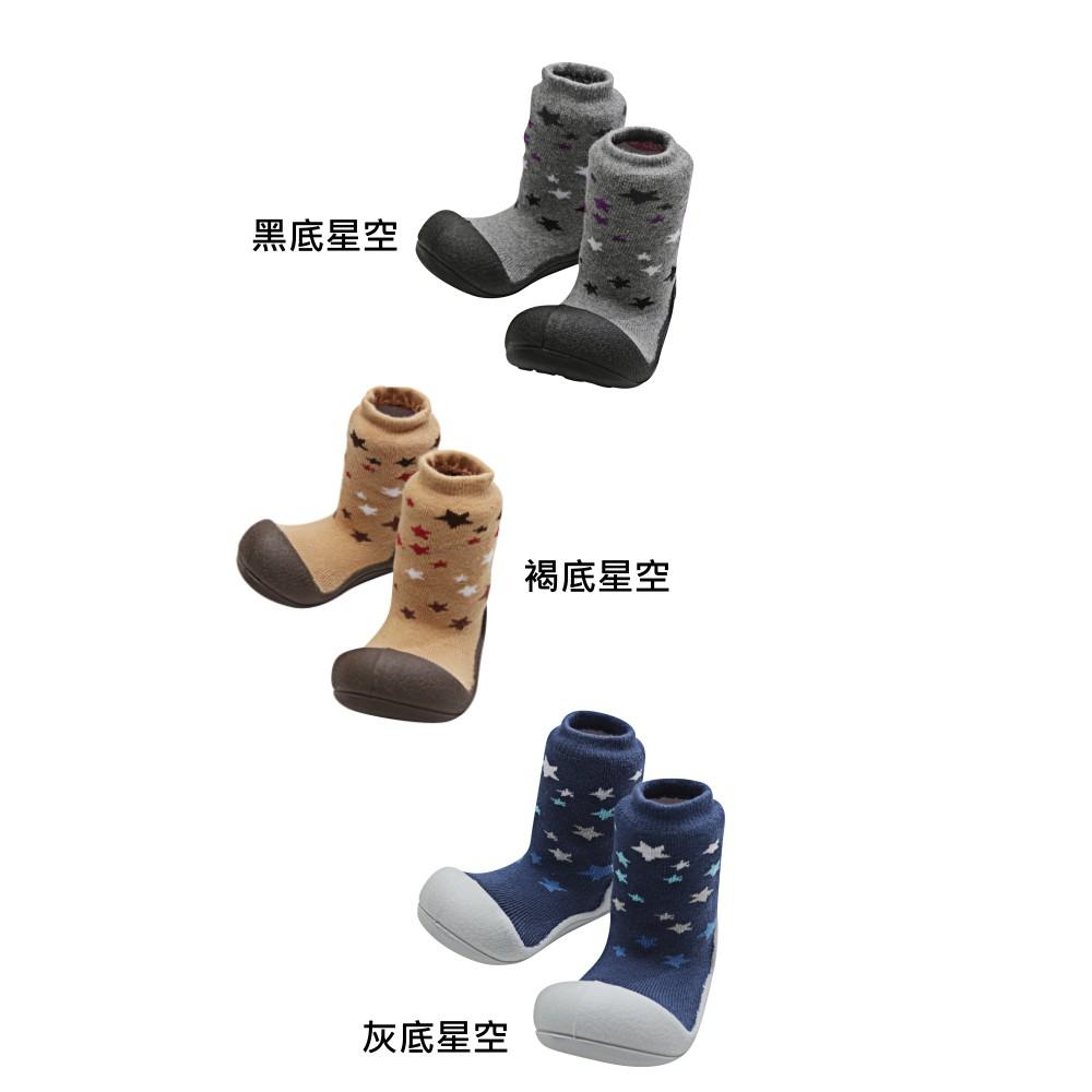 [絕版出清]韓國Attipas快樂學步鞋-星空系列