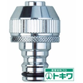 タカギ メタルホースジョイントニップル G317 ( 7929129 )