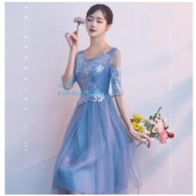 パーティードレス 結婚式 ドレス 大人 袖あり ドレス ウェディング お呼ばれドレス 卒業式 ドレス ロングドレス 二次会 演奏会 パーティ
