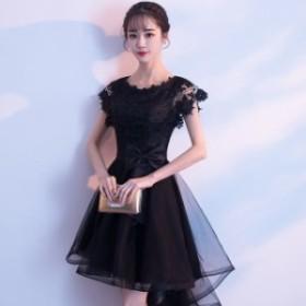韓國 パーティードレス 黒 フィッシュテール レース  シースルー ウエストリボン 大きいサイズ 結婚式 お呼ばれドレス 20代