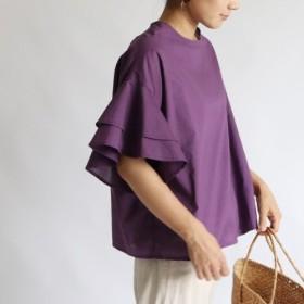 ●夏SALE●涼しく着れるコットン100%ポプリン生地ラッフル袖ゆったりシャツ ブラウス パープルF88D