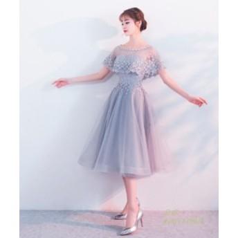 パーティードレス 結婚式 ドレス ワンピース ロングドレス Aライン ウェディングドレス 036 二次会 卒業式 ミモレ丈 パーティドレス お呼