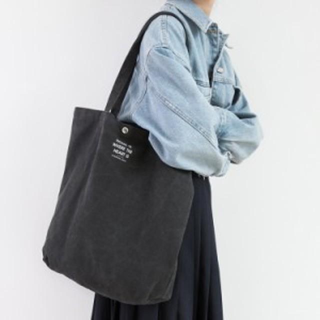 レディース キャンバスバッグ エコバッグ 折りたたみバッグ 肩掛けカバン 手提げバッグ カジュアル 韓国風 シンプル 学生用