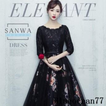 ウェディングドレス 二次會 ドレス 中華風 レース 大きいサイズ 花柄 ロングドレス 発表會 演奏會 結婚式 パーティードレス