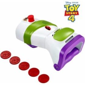 トイストーリー4 変身バズライトイヤー 腕 Disney Pixar Toy Story 4 Buzz Lightyear Rapid Discmor with Jet Pack