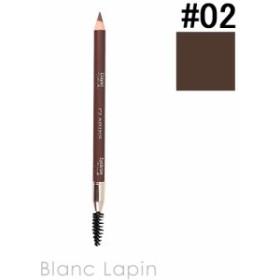 クラランス CLARINS クレヨンスルシル #02 ライトブラウン 1.1g [213412]【ボーナスSALE】