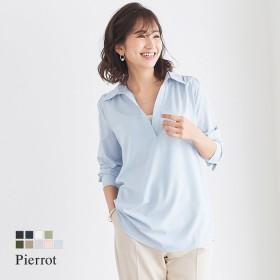 Pierrot ロールアップ2way スキッパーシャツ