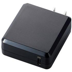 エレコムPower Delivery対応AC充電器(18W・Type-Cポート)オリジナル ブラックED-SACCP01BK