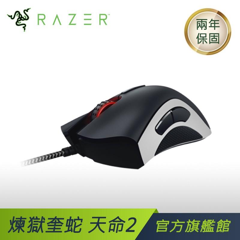 RAZER 雷蛇 DeathAdder Elite Destiny2 天命2 電競滑鼠 有線光學 16000