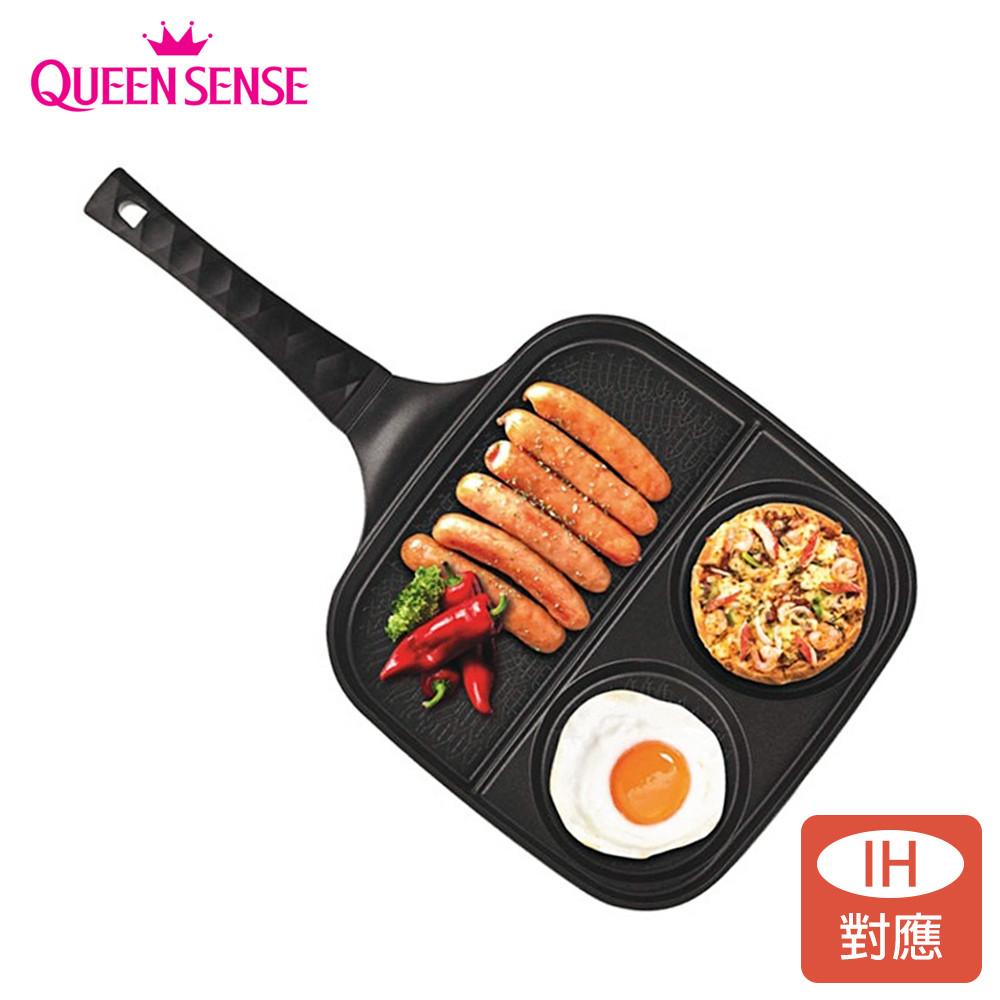 queen sense韓國重力鑄造ih鈦塗層三格平底鍋-27cm