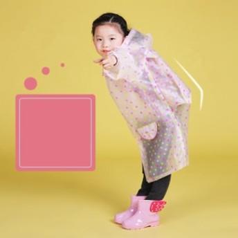 レインコート カッパ キッズ 子ども服 子供 女の子 通学 通園 カッパ 雨 レインコート 子供 雨具 マント キッズ コート
