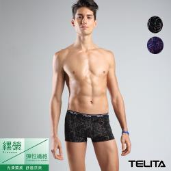 TELITA 男內褲 電路板印花平口褲/四角褲
