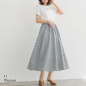Pierrot ストライプフレアスカート 綿100