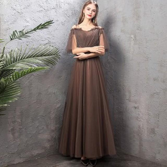 ブライズメイドドレス ロング ブラウン お揃いドレス お呼ばれドレス 大きいサイズ 2XL 3XL ロングドレス パーティードレス 結婚式ワンピ