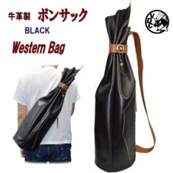 ボンサック メンズ 牛革製 茶芯レザー ボディバッグ ワンショルダー 斜め掛け BLACK