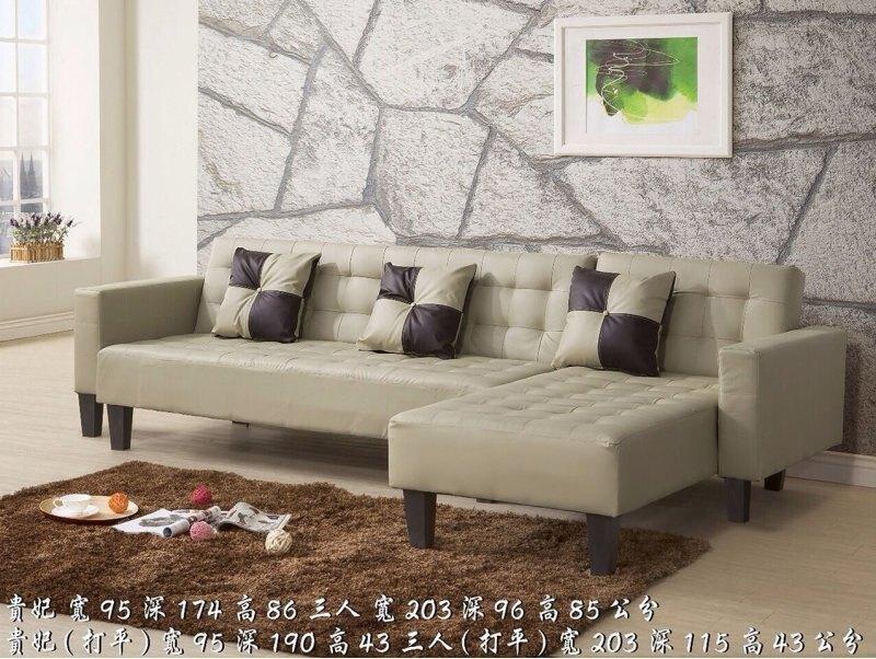 皮沙發 沙發床 L型沙發床 卡其色 變形金剛 非 H&D ikea 宜家 !新生活家具! 樂天雙12