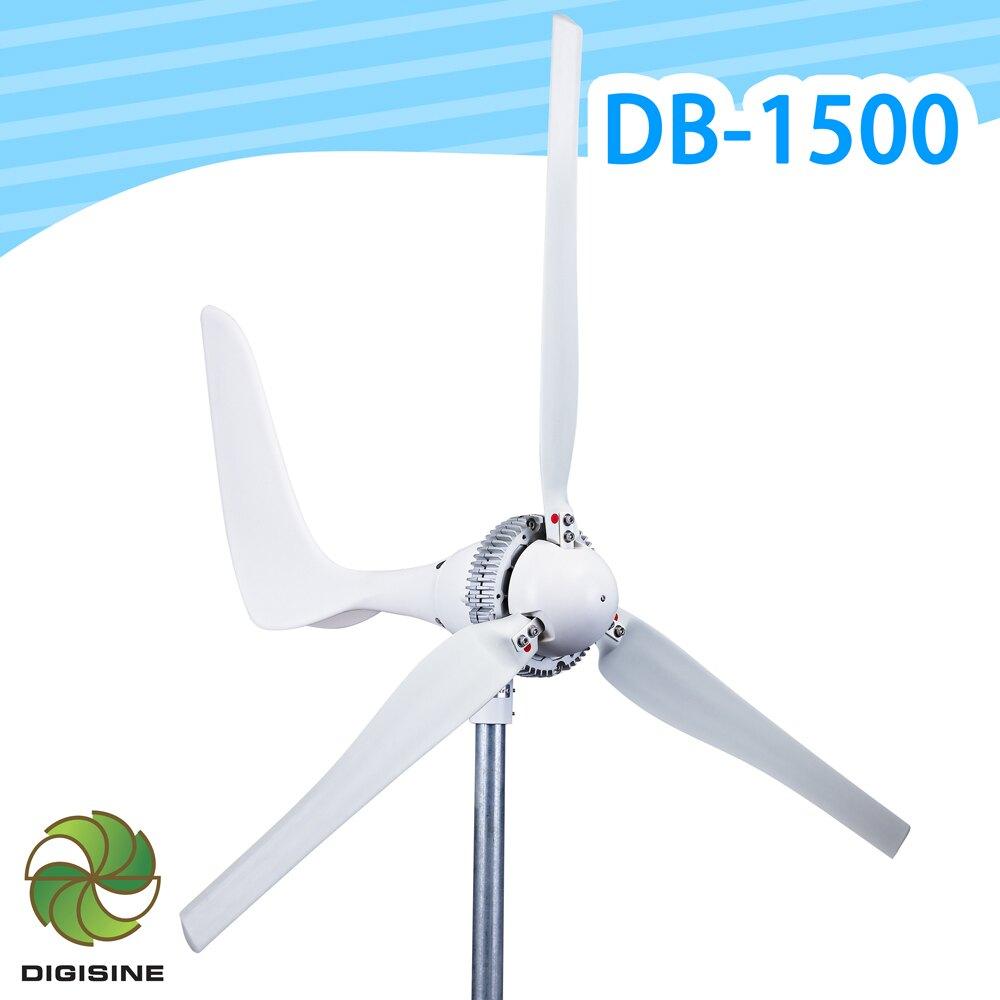 Digisine ★ DB-1500 專業級水平式1500W風力發電機 [最大發電量可達1500W] [24V適用] [符合CE、FCC規範]