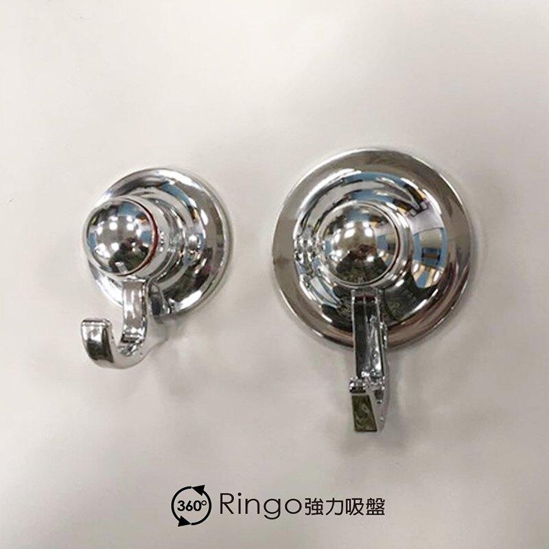 掛鉤 / 吸盤 【塑膠Ringo強力吸盤掛鉤(電鍍)】72mm 戀家小舖 消費滿3千送點數10%
