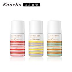 Kanebo 佳麗寶 COFFRET DOR燦夏UV粉底液18mL(效期2022.07)